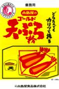 ゴールド(1.85kg/10袋入り)