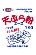エース(1kg/10袋入り)