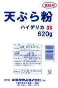 ハイデリカ(620g/20袋入り)