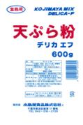 デリカF600g(20袋入り)