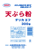 デリカF300g(20袋入り)