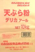 デリカR(10kg/袋)