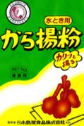水とき用 から揚げ粉(1kg/10袋入り)